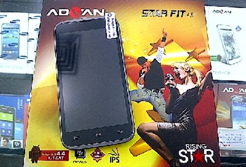 Advan Star Fit S45A