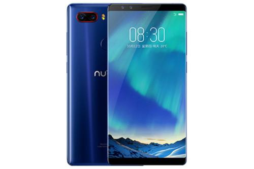 Smartphone Android dengan RAM 8 GB ZTE Nubia Z17s
